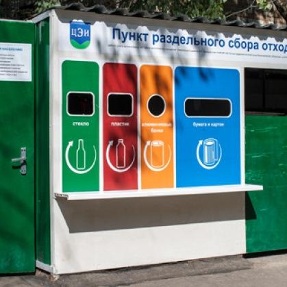 Остановим снос пунктов раздельного сбора мусора в центре Москвы!
