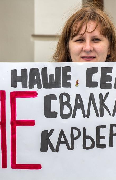 Новосибирцы протестуют против новых мусорных полигонов