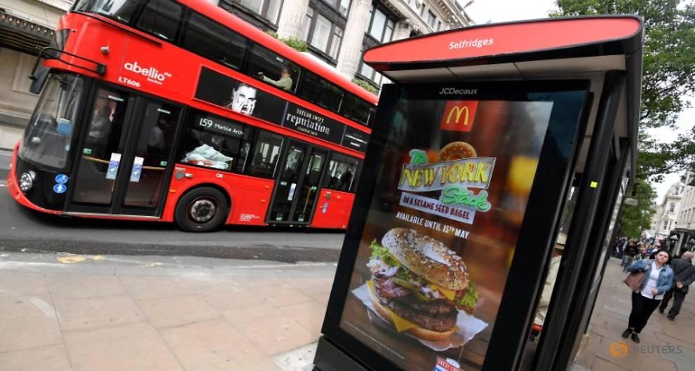 Рекламу неэкологичного фастфуда хотят запретить в Лондоне