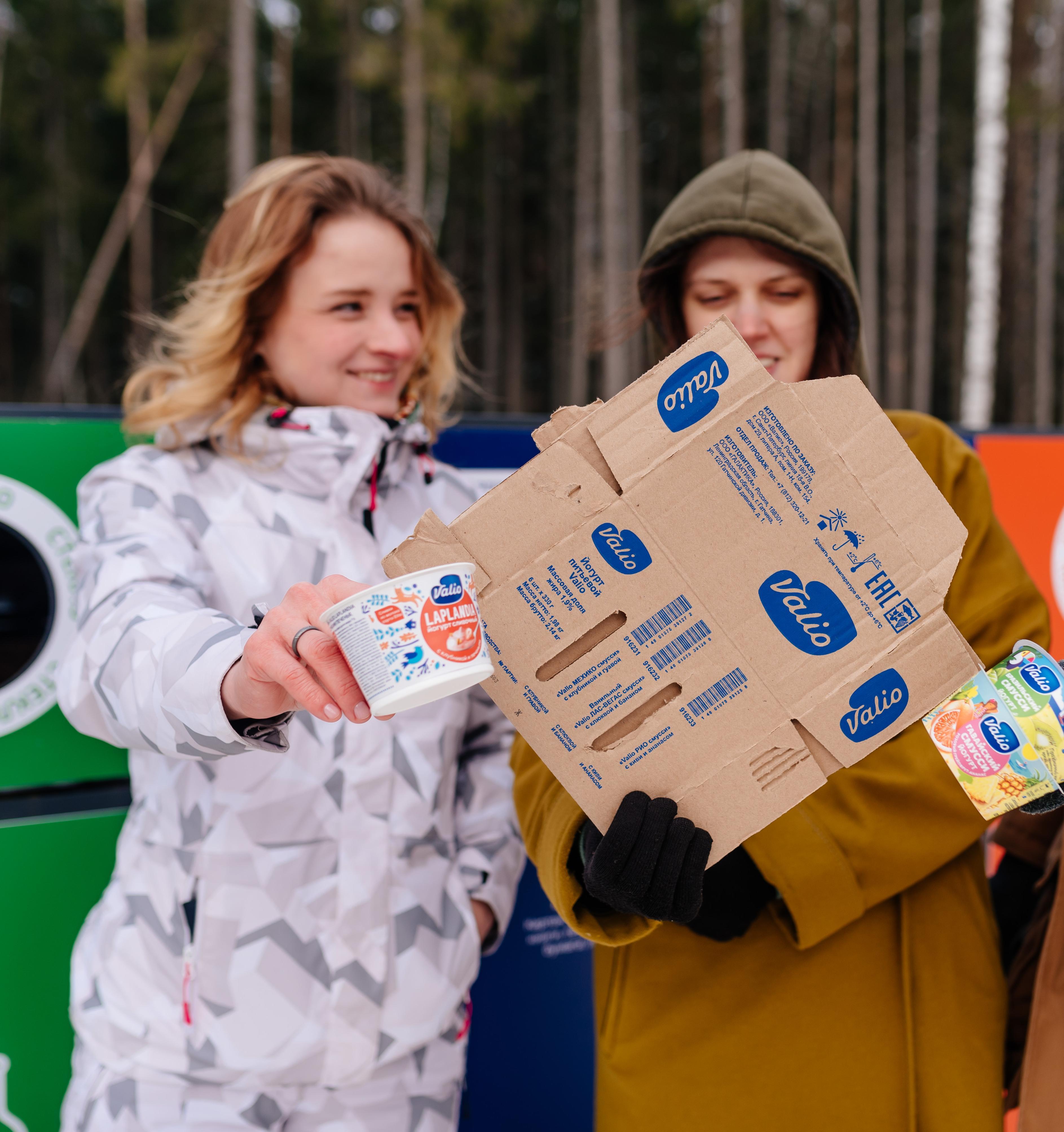 Программа раздельного сбора вторсырья Valio и Tetra Pak: десять новых пунктов в Петербурге (фото)