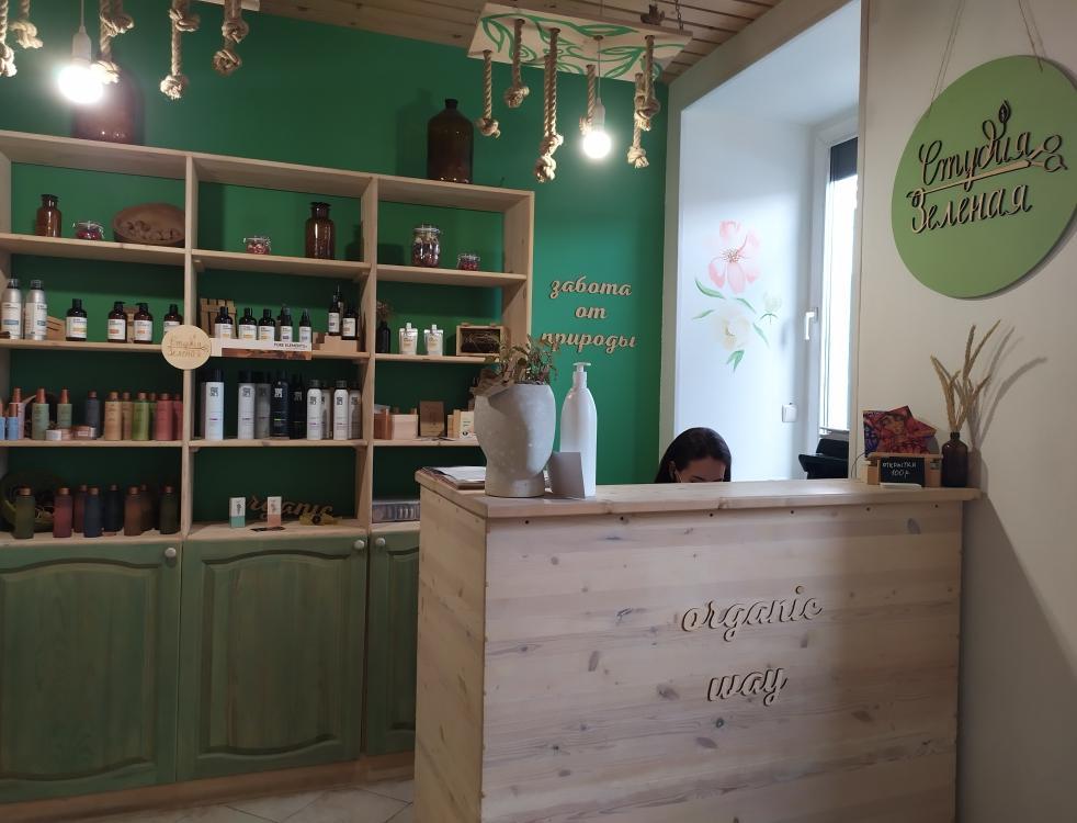 Как работает органический салон красоты «Зеленая студия» в Санкт-Петербурге