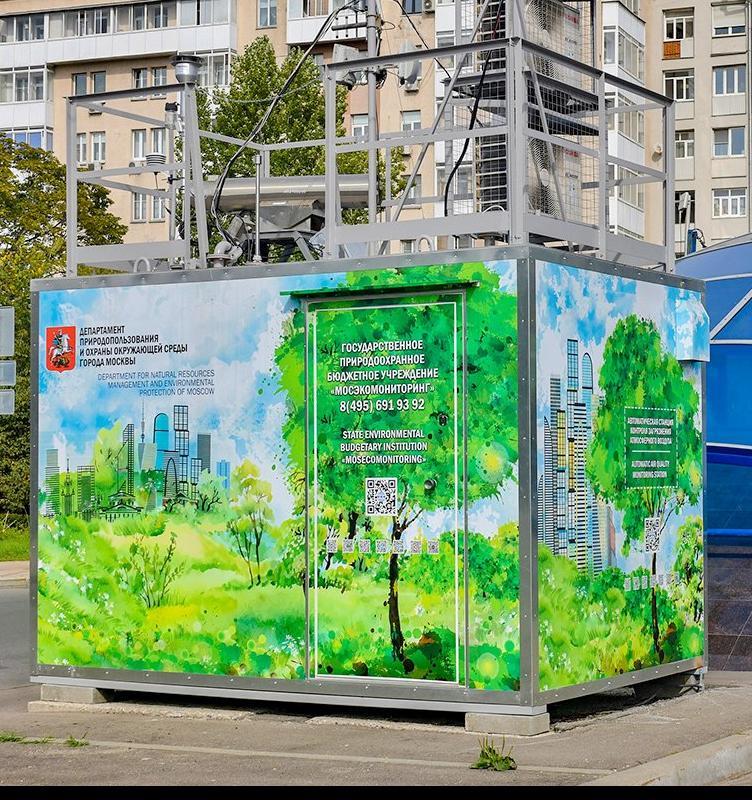 В Москве снизился уровень загрязнения воздуха