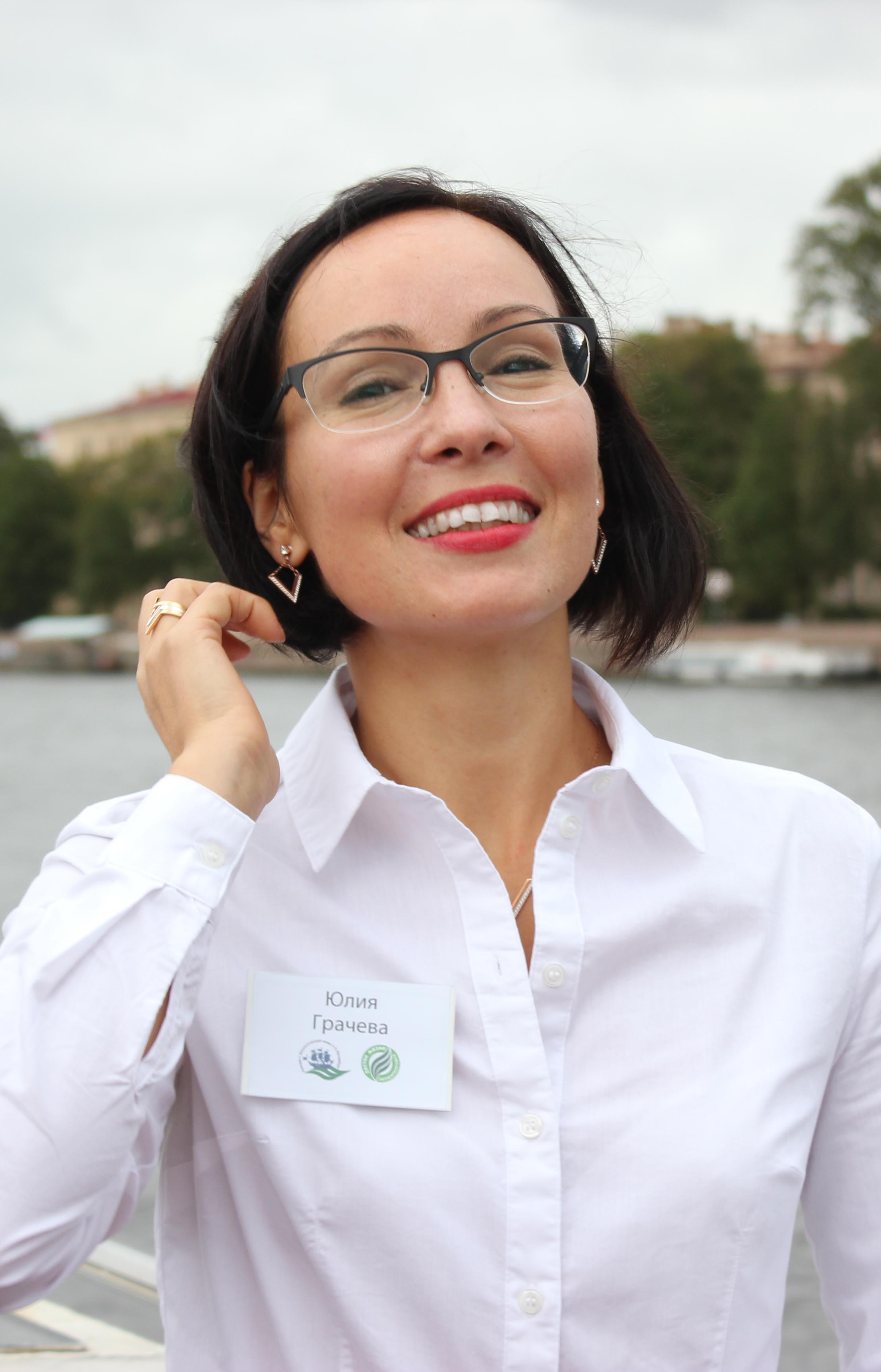 Юлия Грачева об экопотреблении, маркировках и о том, как правильно выбирать экотовары