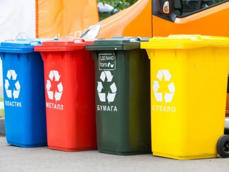 Россиян научат внедрять раздельный сбор мусора во дворах