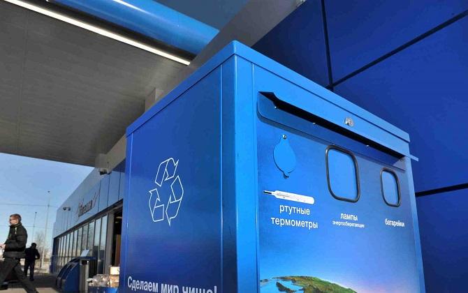В доме правительства Московской области установили «Экобокс»