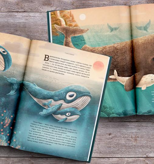 Книги, которые помогут поговорить с детьми об экологии