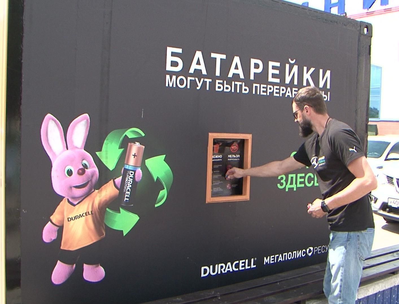 «Неделя сбора батареек» добралась до Краснодара и Челябинска