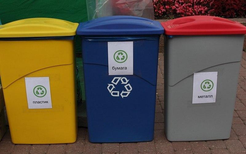 В Нижнем Новгороде пройдет экологический праздник с раздельным сбором мусора