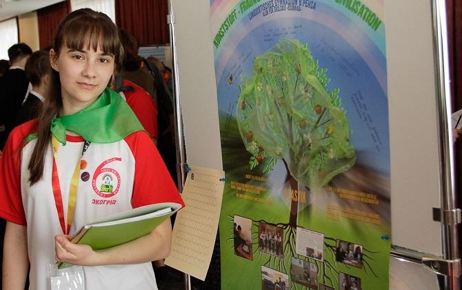 Гете-Институт объявил конкурс школьных экопроектов