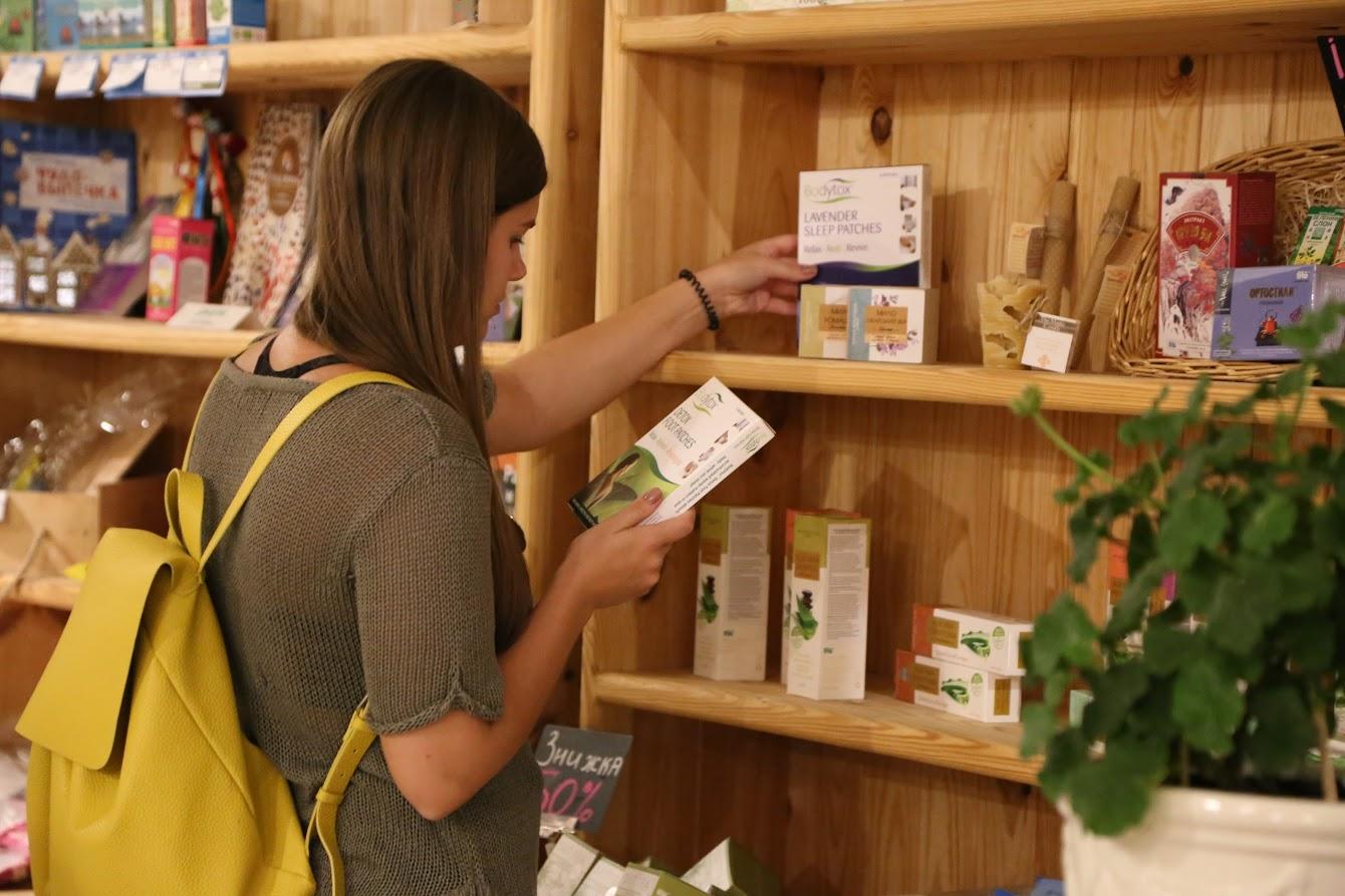 Экологический союз разработал руководство по экотоварам для магазинов
