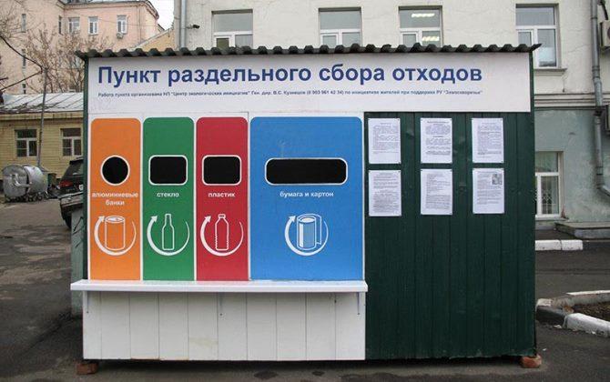 В Москве пройдет встреча с директором Центра экологических инициатив
