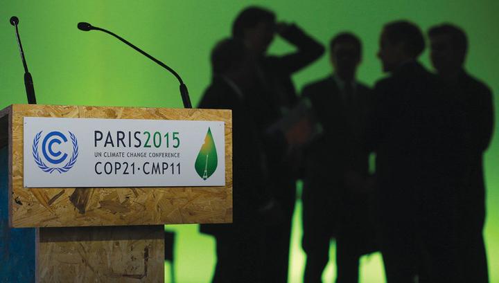 Опубликован проект нового климатического соглашения