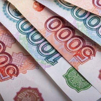 Как Центробанк уничтожает ветхие рубли