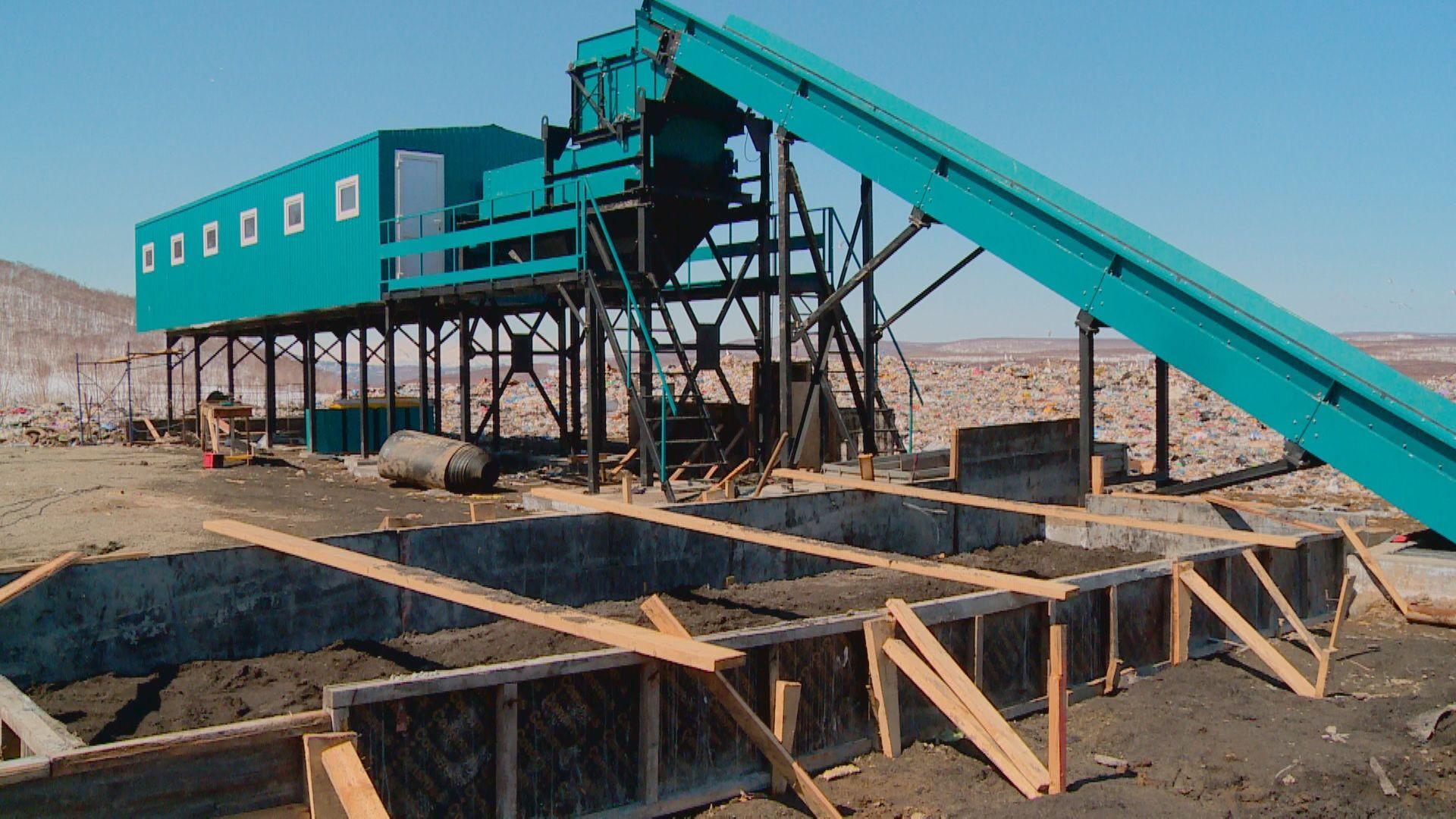 На Камчатке начали строить комплекс по переработке мусора
