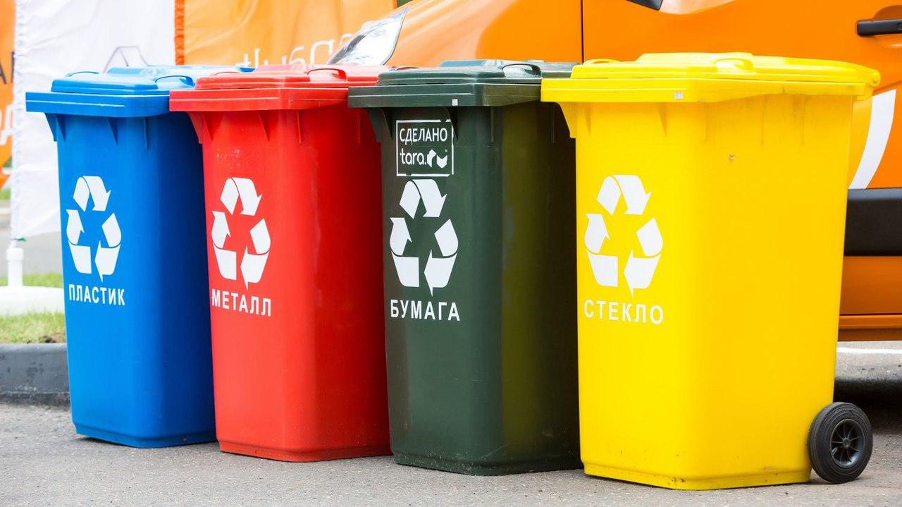 На форуме можно будет научиться раздельному сбору мусора
