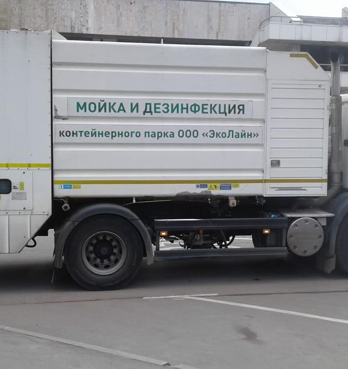 Передвижная мойка ЭкоЛайн дезинфицирует мусорные контейнеры