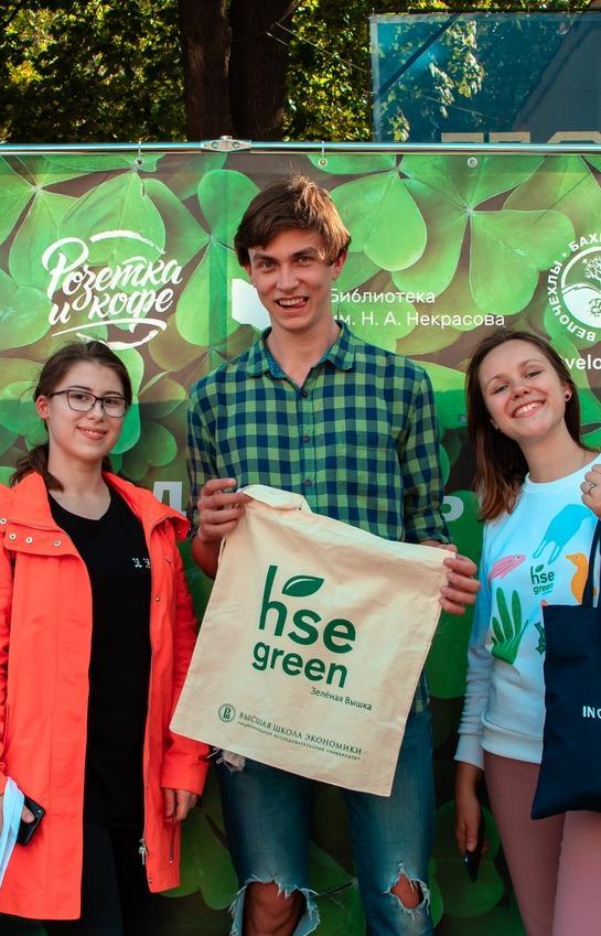 Зеленая команда: Как студенты Высшей школы экономики сделали свой вуз одним из самых экологичных в России