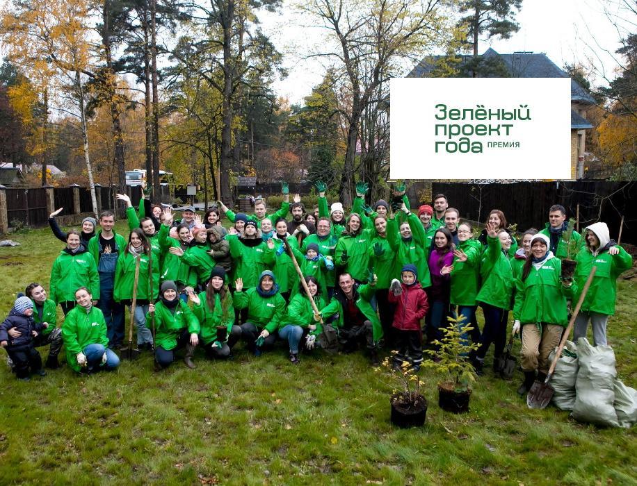 Остался месяц для подачи заявок на премию FSC России «Зеленый проект года-2020»