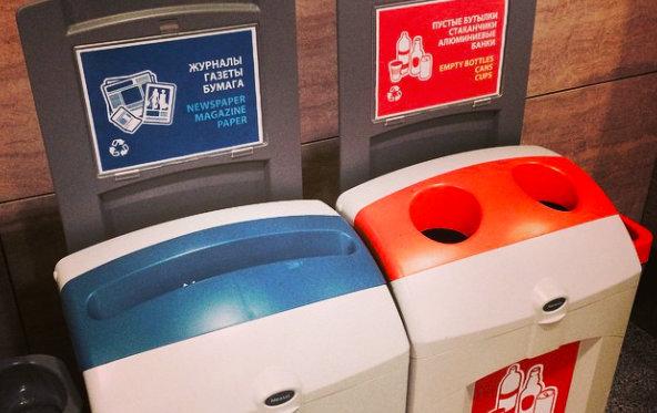 В «Пулково» установлены контейнеры для раздельного сбора мусора
