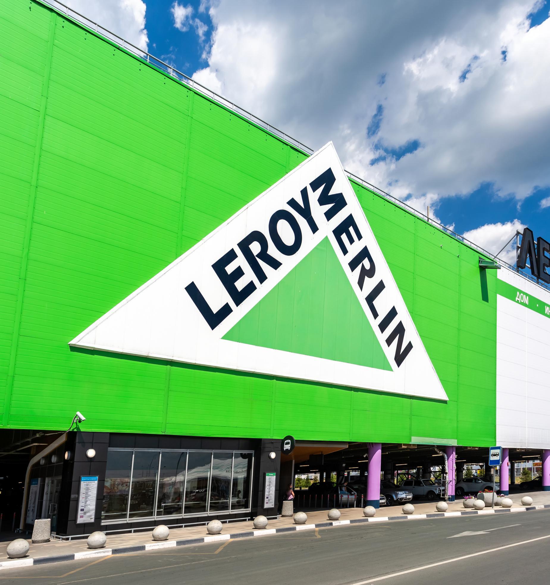 Leroy Merlin предложит альтернативу полиэтиленовым пакетам