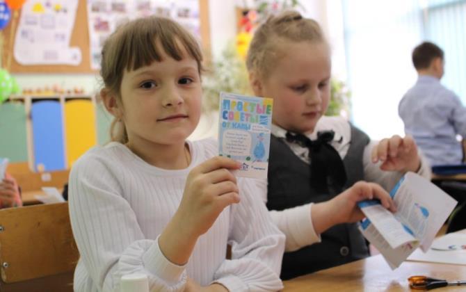 В московских школах могут ввести уроки по раздельному сбору мусора