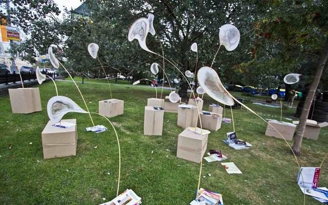 Дизайнер научит создавать арт-объекты из мусора в Парке Горького