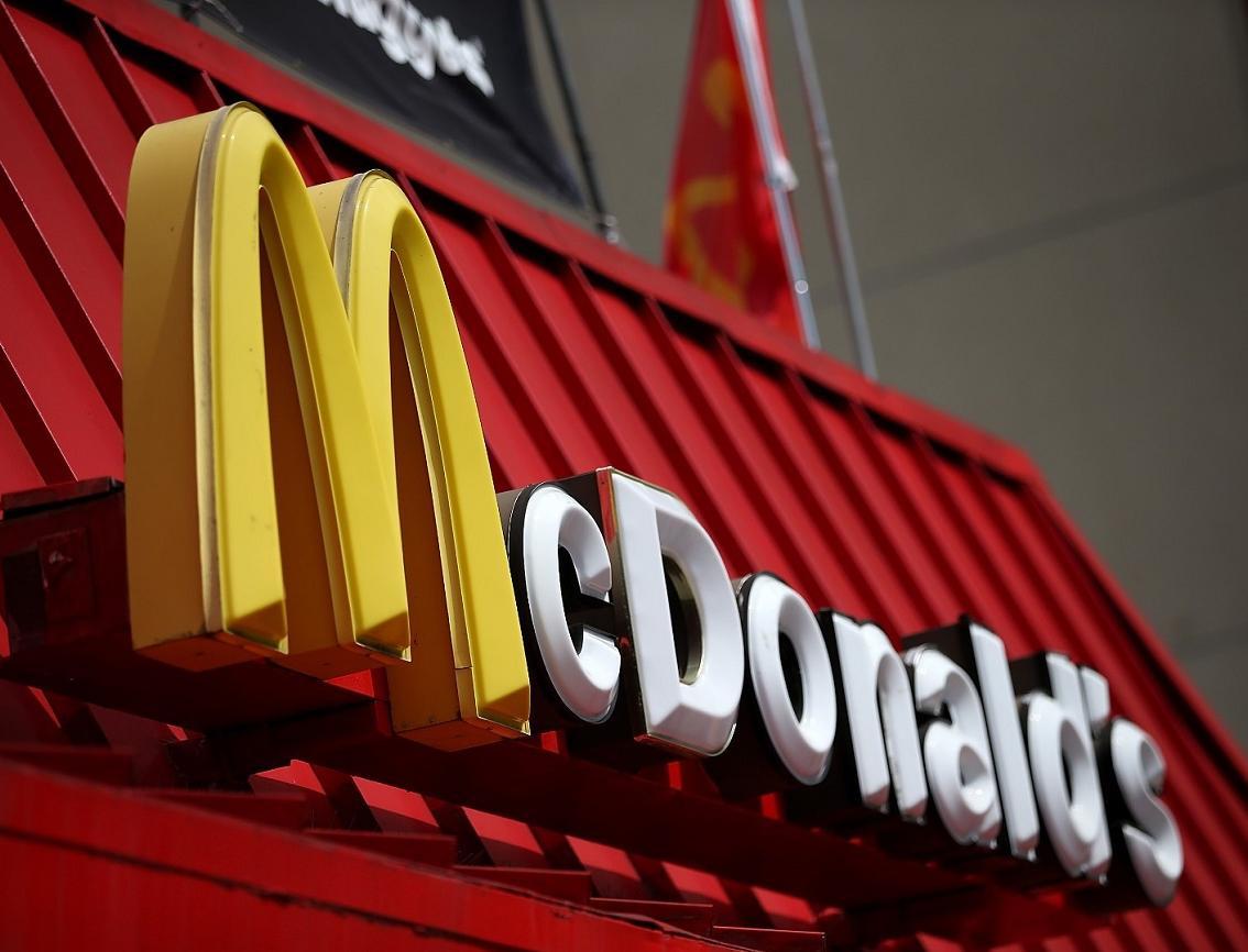 «Макдоналдс» предлагает вырастить свой огород в окне ресторана