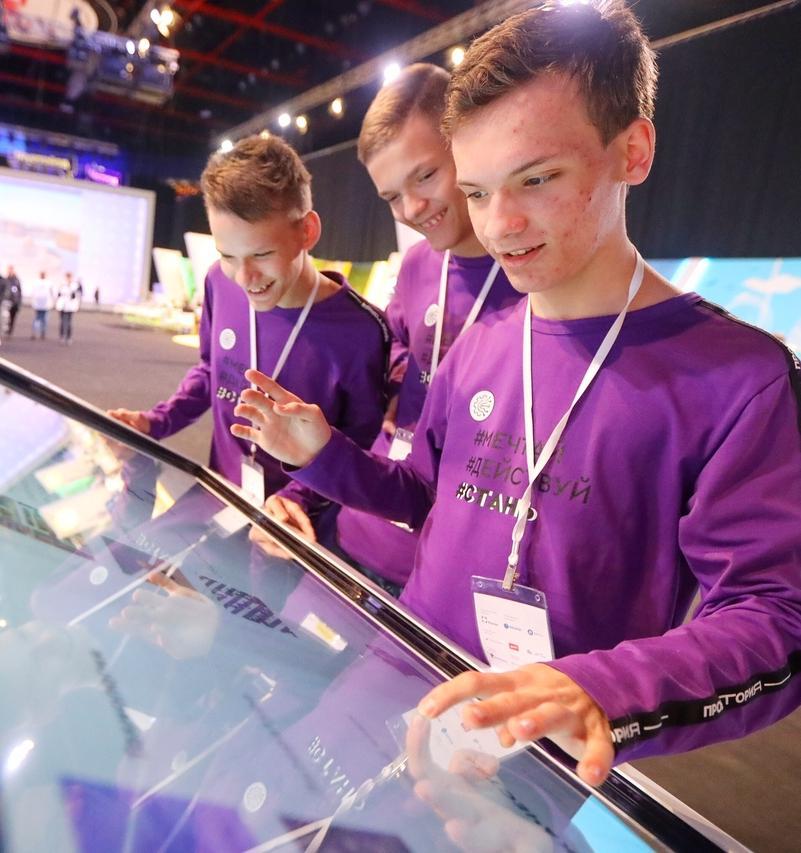 На форуме «ПроеКТОриЯ» школьники примеряли экологические профессии будущего