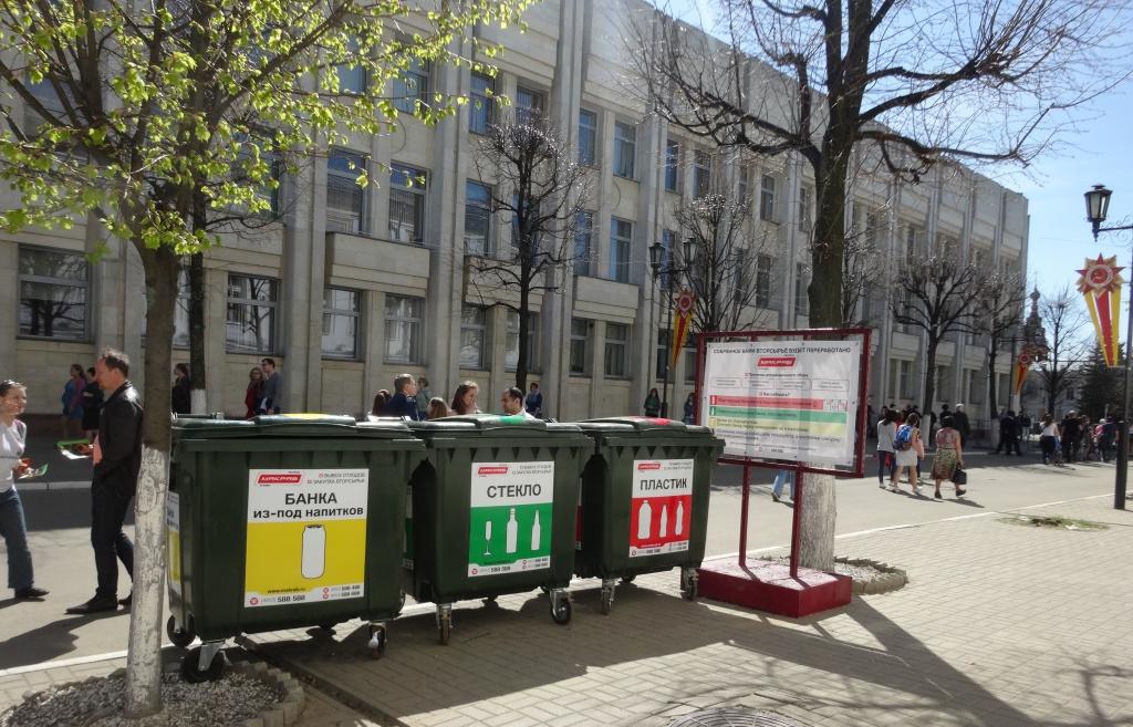 В Ярославле установили более двухсот контейнеров для раздельного сбора мусора
