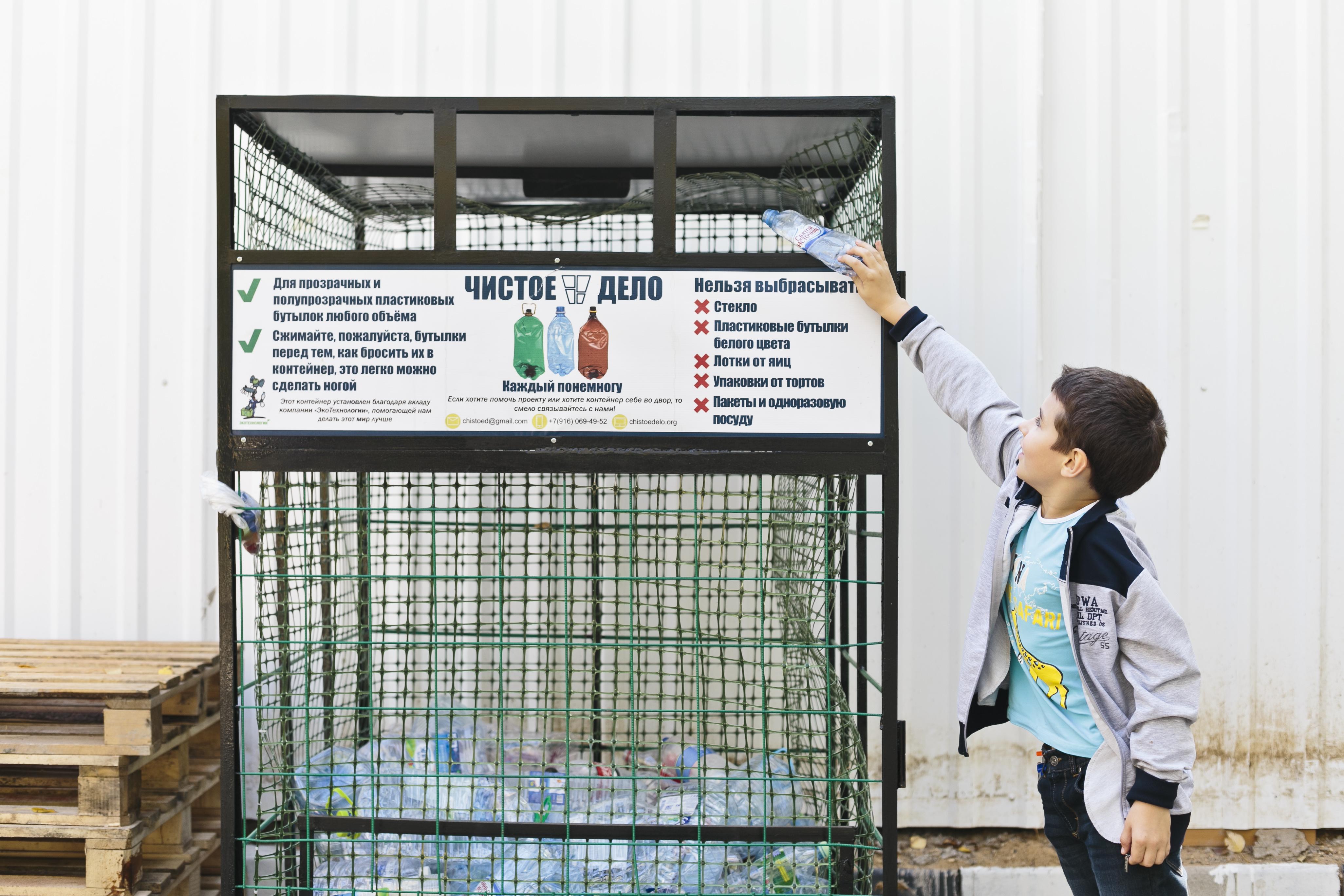 Активисты запустили новый проект по сортировке мусора в Долгопрудном