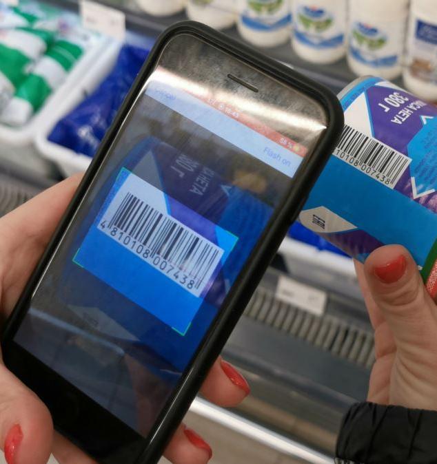 Приложение «Полезный выбор» поможет покупать еду осознаннее