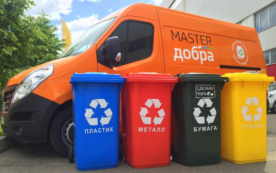 Renault и Recycle запустили 50 мобильных пунктов приема вторсырья