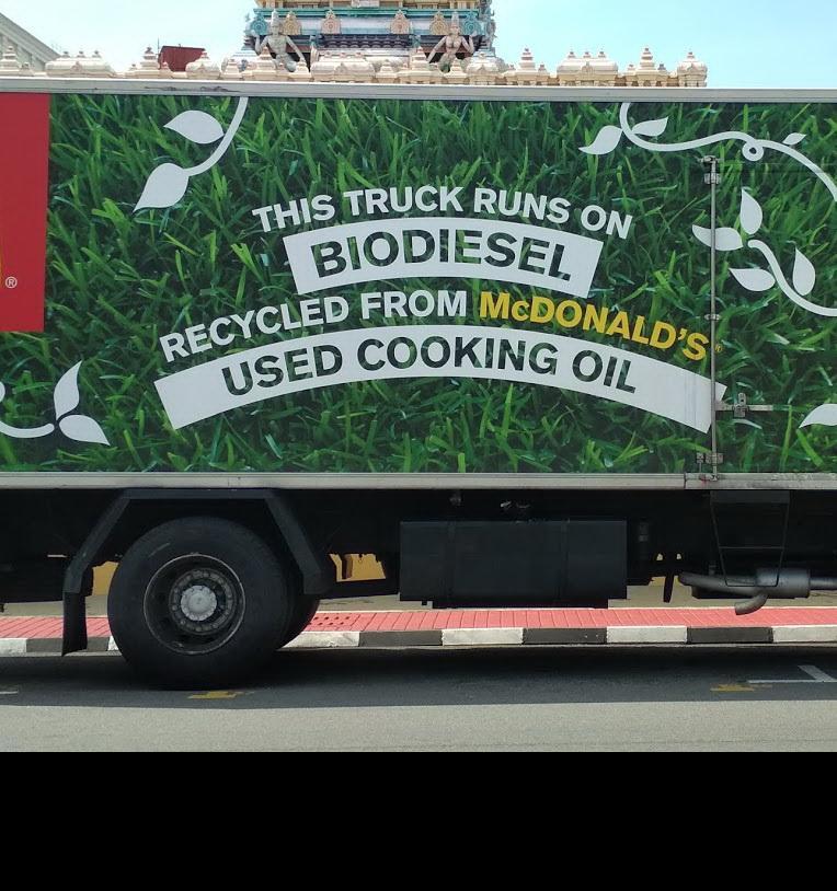Из отработанного фритюрного масла «Макдоналдс» производят биотопливо