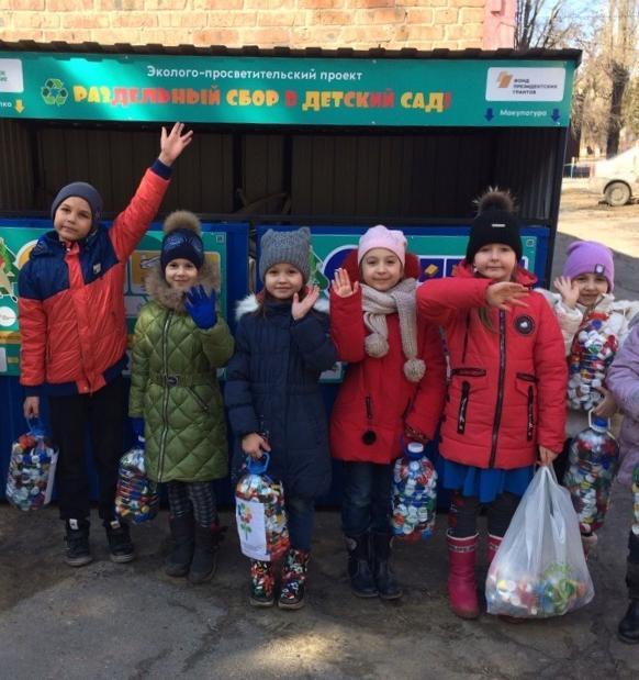 В Ростовской области начали приучать к раздельному сбору с детского сада