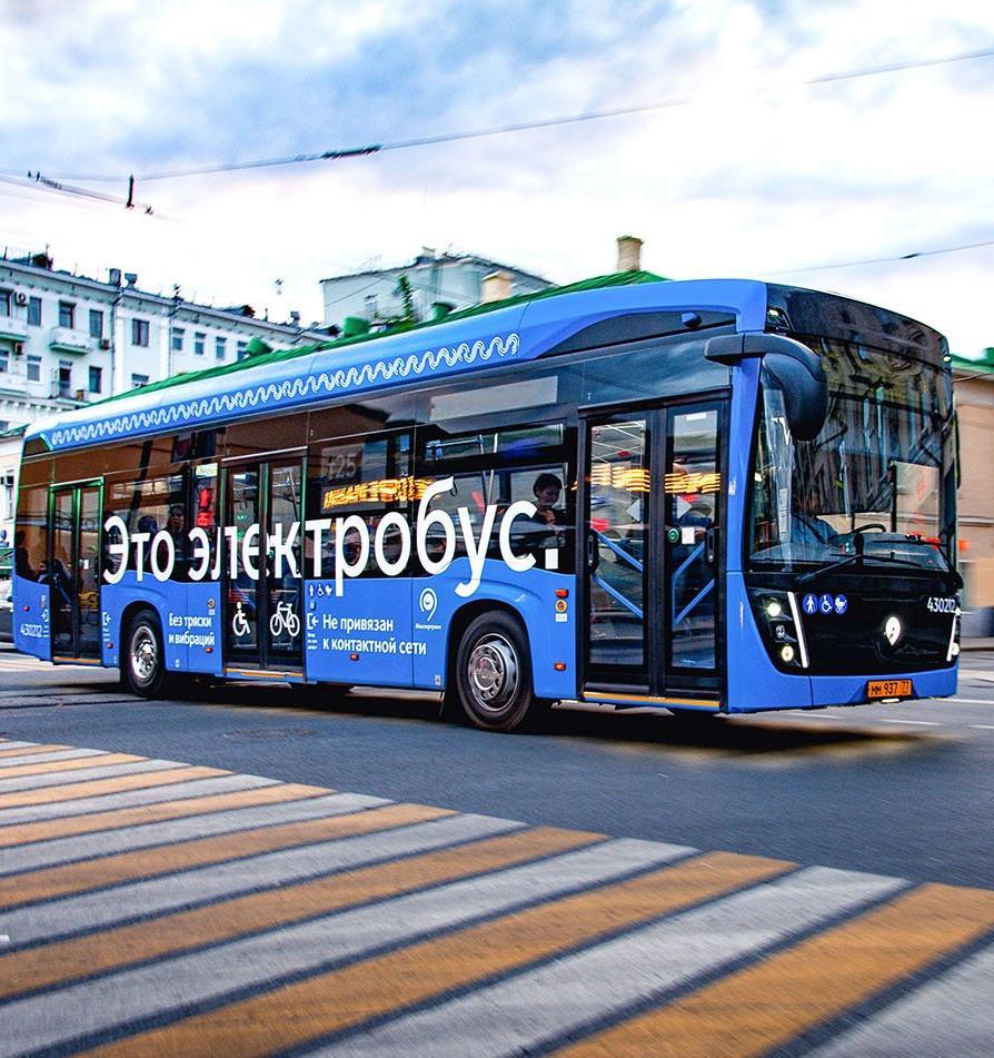 С 2021 года Москва перестанет закупать дизельные автобусы для перевозки пассажиров