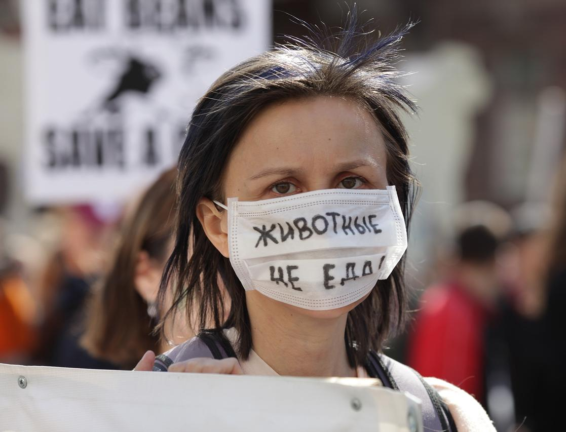 1 мая пройдет онлайн-марш за права животных