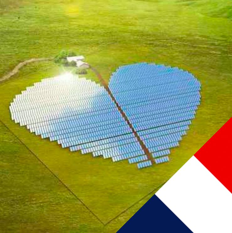 Во Франции построят солнечную электростанцию в форме сердца
