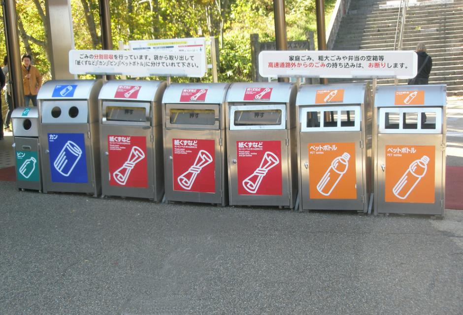 В Москве будут перерабатывать мусор по японским технологиям
