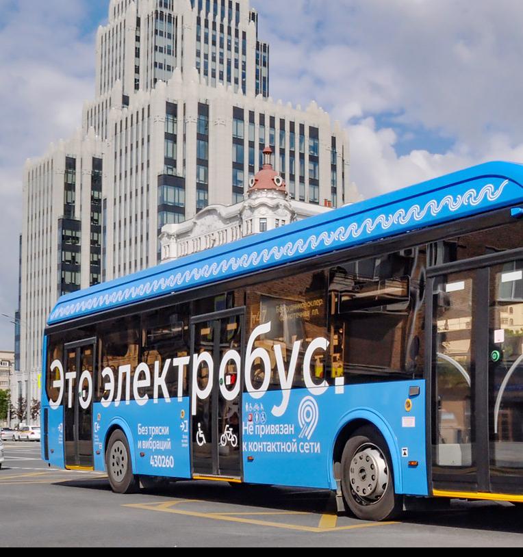На портале «Активный гражданин» проходит голосование об электробусах