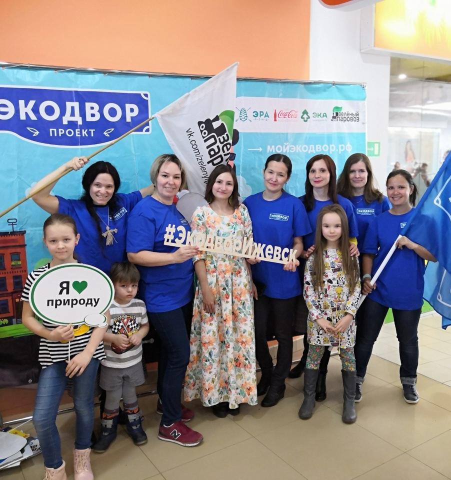 Праздник раздельного сбора мусора пройдет в Ижевске