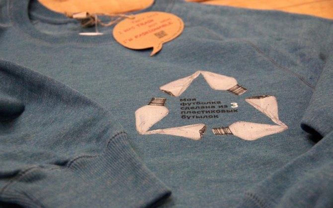 ИКЕА одела своих сотрудников в футболки из переработанных бутылок