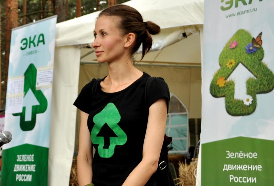 Татьяна Честина: «Моя персональная «зеленая» революция – начать действовать прямо сейчас»