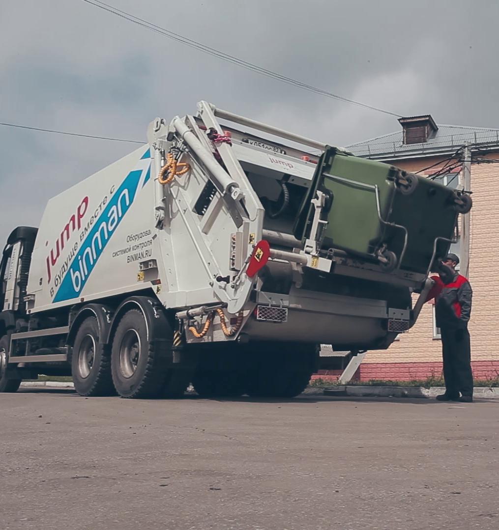 Фотогалерея: новосибирские инженеры придумали систему контроля за вывозом мусора