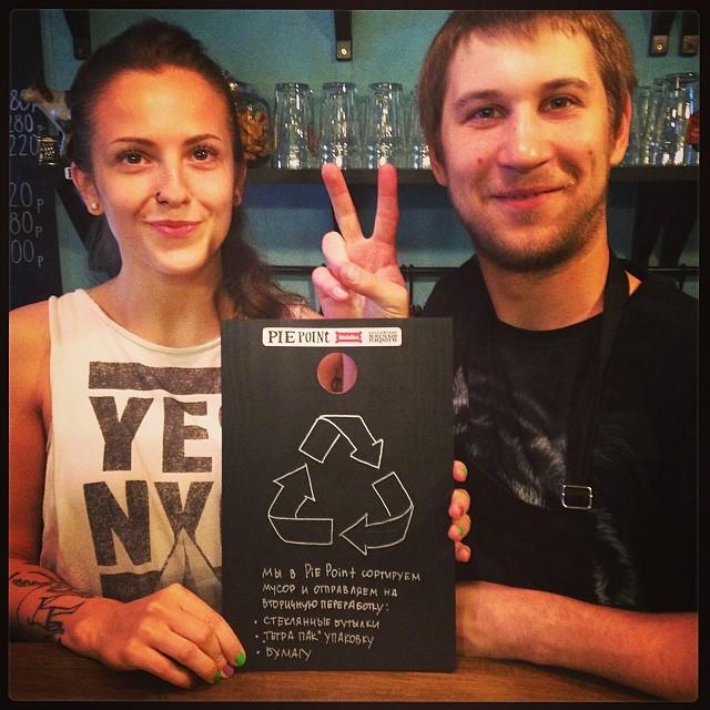 Instagram дня: кафе Pie Point сортирует мусор и сдает его на переработку