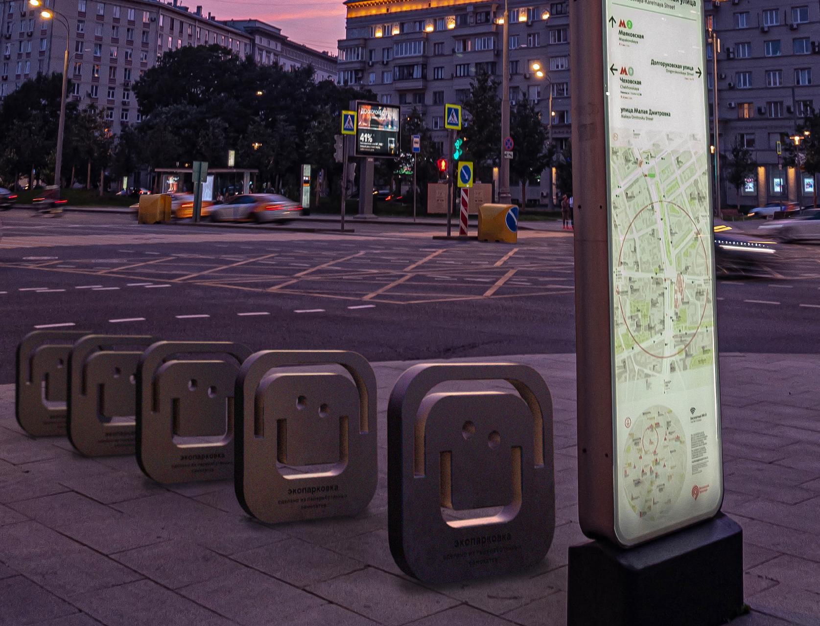 Кикшеринг Urent запустил программу экологичной переработки самокатов