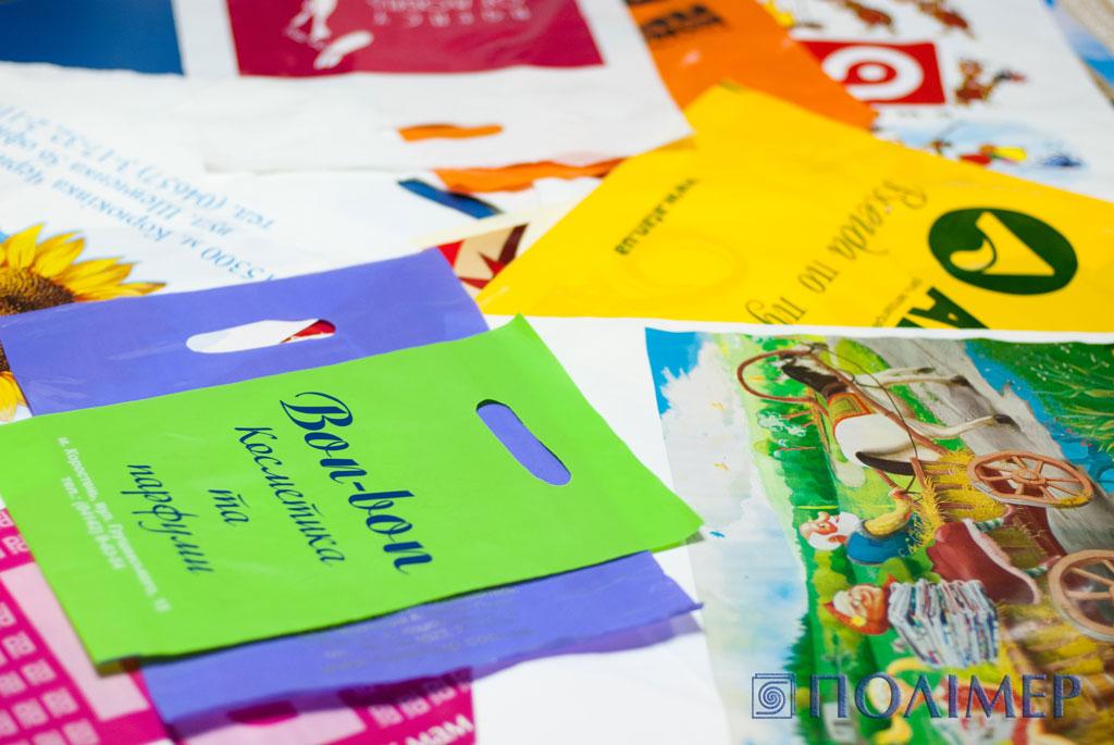 В Киеве открылись сто пунктов приема полиэтиленовых пакетов