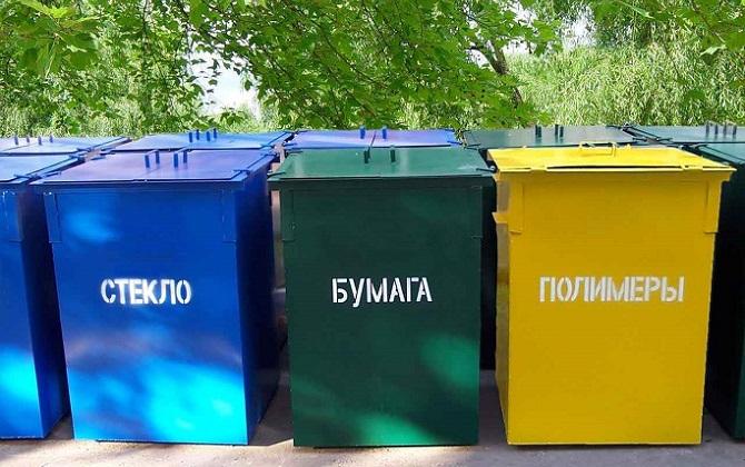 В Ростове-на-Дону запустили систему раздельного сбора мусора