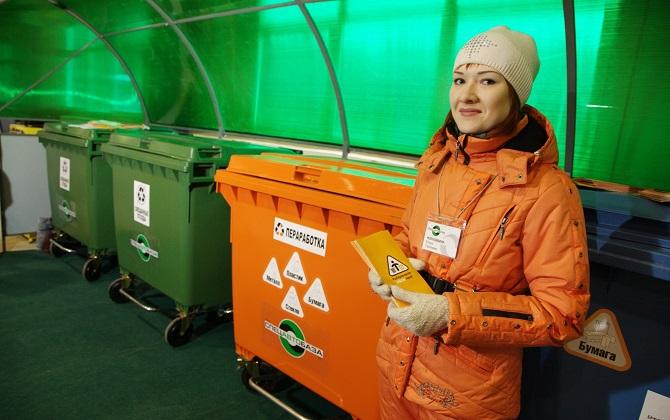 В Екатеринбурге установят контейнеры для непищевых отходов