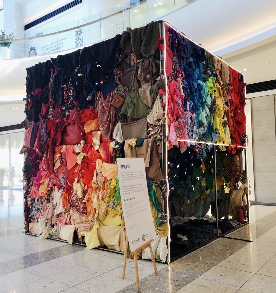 Не такой уж и «трэш»: в ТРЦ «Ривьера» появились дизайн-объекты из отходов