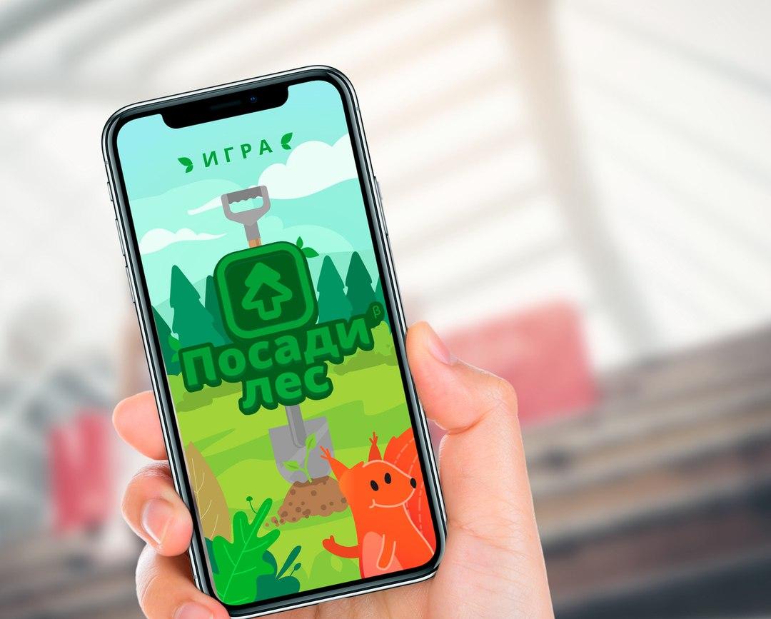 Экологи разработали онлайн-игру для посадки леса